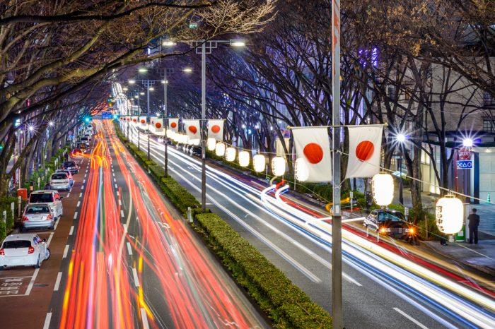 Japón: Becas Para Maestría en Varios Temas Gobierno de Japón
